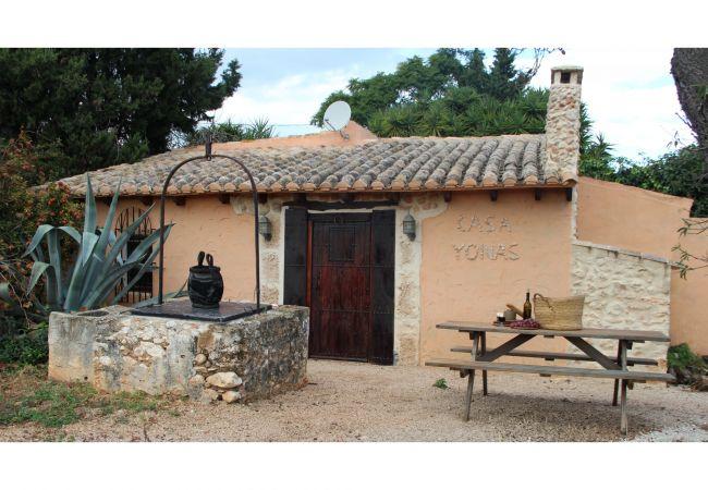 Casa rural en Ondara - 0695 CASA YONAS